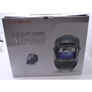 マイト工業 熔接面 INFO-760|kuinose78