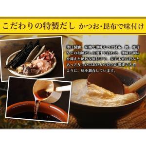 味付とろろ 青森県産 長いも 10袋 (20食入り) 小分けパック グルメ クール|kuishinboucom|03