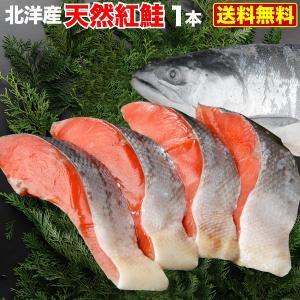 お歳暮 北洋産 天然プレミアム紅鮭 1本物 約2kg 化粧箱...