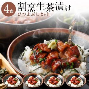 高級割烹料理で使用される「うなぎ」を厳選し素材本来の味がきちんと出るよう国内加工で丁寧に製造していま...
