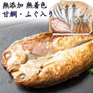 新鮮で美味しい!安心の『九州産の魚』に、こだわりました! 中でも魚市場で人気の高い「大分産・長崎産・...