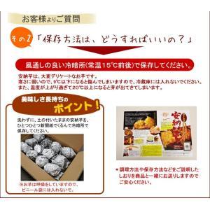 安納芋(あんのういも・ 安納いも )種子島産 産地直送 野菜 プチ 安納芋2kg 2箱ご購入で送料無料  ちびころ蜜芋2kg SALE|kuishinboucom|06
