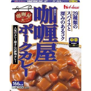 ハウス食品「カリー屋ポークカレー 中辛」1個 〜 送料無料・ポイント消化