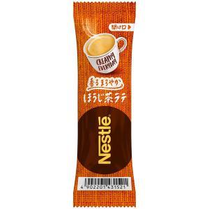 ネスレ 香るまろやかほうじ茶ラテのスティック×2本(2杯分)セットです。 画像はイメージです。専用箱...