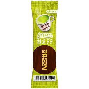 ネスレ スティック飲料 香るまろやか抹茶ラテ4本(4杯分)セット 〜 送料無料・ポイント消化