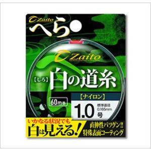 ザイト道糸 白の道糸 06〜1.5号 1個|kujirafc