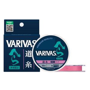 バリバス スーパーへら道糸(ピンク) 06〜1.5号|kujirafc