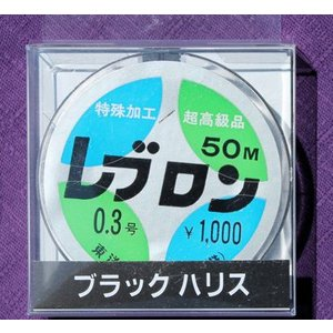 レブロン へらハリスブラック 50m巻 03〜05|kujirafc