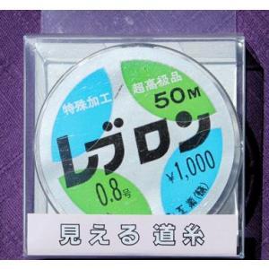 レブロン へら道糸 50m巻 06〜1.2号|kujirafc