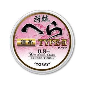 将鱗へらタイプ2 道糸50m巻 06〜1.2号 |kujirafc