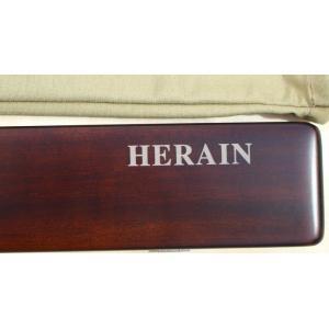 細部まで綺麗! HERAIN薄型ハリス箱 60cm|kujirafc