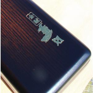 金鯱かちどき限定ハリス箱! 黒色(艶消し)6cm幅 80cm(K No.K711)|kujirafc