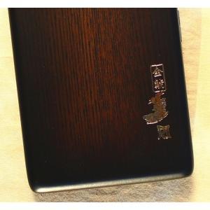 金鯱かちどき限定ハリス箱! 黒色(艶消し)9cm幅 80cm 幅広(K No.K713)|kujirafc