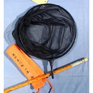 天然竹タモの柄1本物とハイブリッドアミカーボン尺枠のセット kujirafc