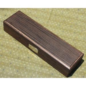 国産焼桐製仕掛巻箱10本用|kujirafc