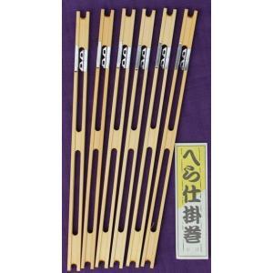 へら仕掛巻 ひば(細身12mm)6本セット|kujirafc