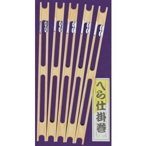 へら仕掛巻 ひば(普通幅16mm)5本セット|kujirafc