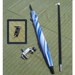カーボンシャフト製へらパラソル万力と角度チェンジャーセット(ブルー)|kujirafc