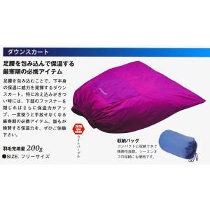 シミズ ダウンスカート フリー 11カラー|kujirafc