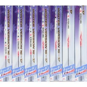 クルージャン '16~'17ウィンターバージョン チョーチンPCムク 40〜100 全7サイズ|kujirafc