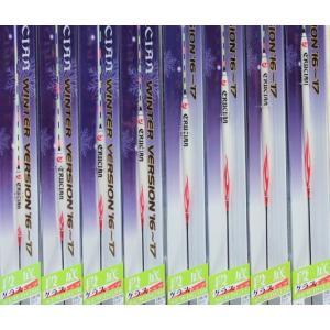クルージャン '16~'17ウィンターバージョン 段底グラスムク 60〜130 全8サイズ|kujirafc