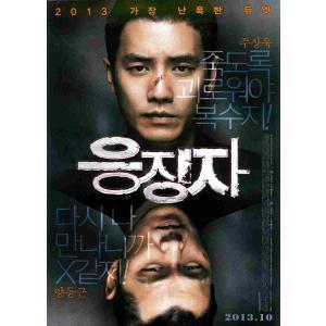 韓国チラシ「Days of Wrath」 (商品コード:k6468)|kujiranbooks
