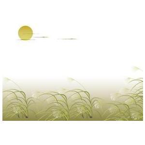 紙テーブルマット ススキ(100枚入)|kukan-rinkle
