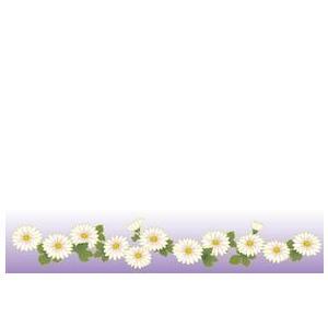 紙テーブルマット 菊(100枚入)|kukan-rinkle