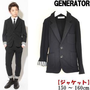 cd434c94c83e3 子供服 男の子 スーツ ジュニア フォーマル 卒業式 スーツ カットソー テーラード ジャケット 150cm 160cm ジェネレーター  GENERATOR スーツ