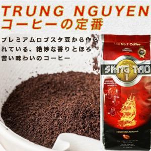 ベトナムコーヒー チュングエン コーヒー粉 珈琲 Sang Tao 1 クリ・ロブスタ(粉・340g...
