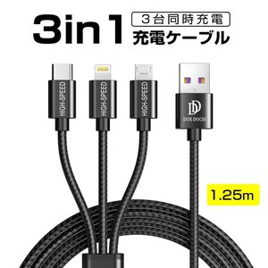 iPhone ケーブル Type-C Android 充電ケーブル【3in1】Micro usb ケ...