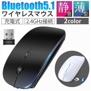 ワイヤレスマウス マウス Bluetoothマウス Bluetooth5.1 2.4GHz 光学式 高感度 Mac Windows 各種対応 ブルートゥース (A100)|KuKuYa PayPayモール店