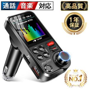 FMトランスミッター Bluetooth/USBメモリー/micro USB カード/AUX ケーブ...