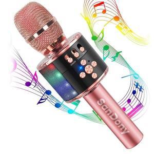 カラオケマイク bluetooth ワイヤレスマイク 家庭用 高音質 スピーカー内臓 ノイズキャンセ...
