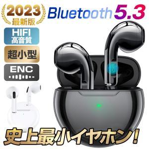 【超小型】 ワイヤレスイヤホン Bluetooth5.1 両耳 高音質 ノイズキャンセリング&AAC対応 Bluetooth イヤホン ブルートゥース イヤホン 父の日 2021  (S15)の画像