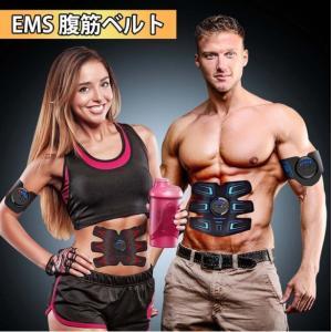 腹筋ベルト ems 筋肉トレーニング 腹ダイエット 脇腹 腕腹筋器具 USB充電式 フィットネスマシ...