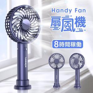 (在庫一掃セール)携帯扇風機 卓上扇風機 手持ち扇風機 USB充電式 扇風機 ハンディファン おしゃれ 小型 軽量 3段階風量調節 静音 熱中症対策 送料無料 (FS-J6) KuKuYa