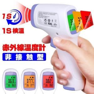 体温計 非接触型 非接触電子体温計 温度計 額体温計 おでこ温度計 デジタル 高精度 電子体温計 1秒高速温度 子供/大人/年寄り (JPHG)の画像