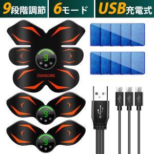 腹筋ベルト ems USB充電式 筋肉トレーニング 腹ダイエット 6種類モード 9段階強度 男女兼用 液晶表示 脇腹 腕腹筋器具 USB充電式 送料無料 (K03)|KuKuYa