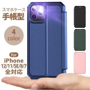 iPhone12 ケース 手帳型 iPhone SE2 カバー iphone11 pro iPhone 11 iPhone8 iPhone7 スマホケース アイフォン 送料無料(SKIN X)|KuKuYa PayPayモール店