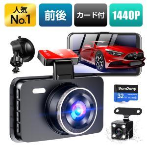 ドライブレコーダー 前後 カメラ 1296PフルHD 液晶パネル 170°広視野角 高画質 デュアルドラレコ  車載カメラ 常時録画 Gセンサー 送料無料 (M27)|KuKuYa