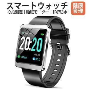 【関連キーワード】 スマートウォッチ、スマート ブレスレット、カラースクリーン、多機能、腕時計型 U...