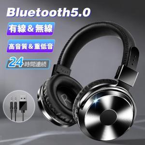 ワイヤレスヘッドホン ヘッドホン bluetooth ヘッドフォン 無線 有線対応 高音質重低音 マイク付き ゲーミングヘッドセット PC USB 送料無料 (Y17)|KuKuYa