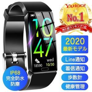 スマートウォッチ  iphone android 対応 LINE 着信通知 日本語 説明書 レディース メンズ 腕時計 スポーツ (y39)の画像