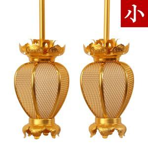 吊灯籠(吊り灯篭) アルミ夏目型 小 直径 7cm 1対|kumada