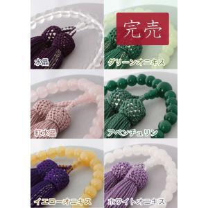 (メール便対応可)女性用数珠・念珠 選べる6種・貴石共仕立(メール便対応可)|kumada|02