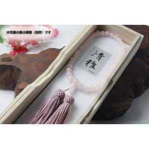(メール便対応可)女性用数珠・念珠 選べる6種・貴石共仕立(メール便対応可)|kumada|03