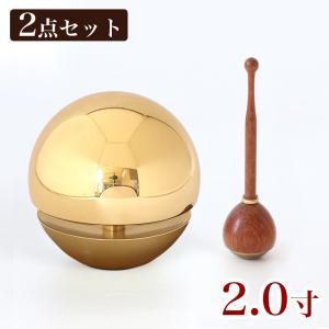 たまゆらりん金(ゴールド) 2.0寸 2点セット(本体+リン棒)たまゆら お鈴 おりん リン kumada