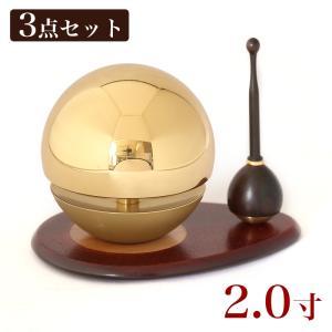 たまゆらりん金(ゴールド) 2.0寸 3点セット(本体+リン棒+りん台) 仏具 おりんお鈴 リン kumada