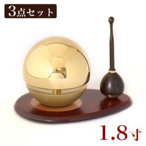 たまゆらりん金(ゴールド) 1.8寸 3点セット(本体+リン棒+りん台) 仏具 お鈴 おりん リン|kumada